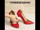 Полезные лайфхаки с обувью