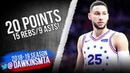 Ben Simmons Full Highlights 2019.01.18 Thunder vs 76ers - 20 Pts, 15 Rebs, 9 Asts! FreeDawkins