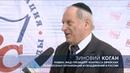 Зиновий Коган, раввин, вице-президент Конгресса ЕРО и объединений России