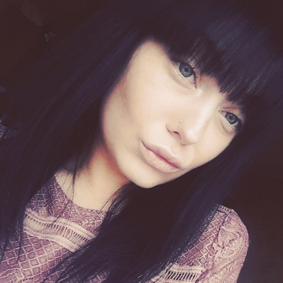 Наташа Остроумова