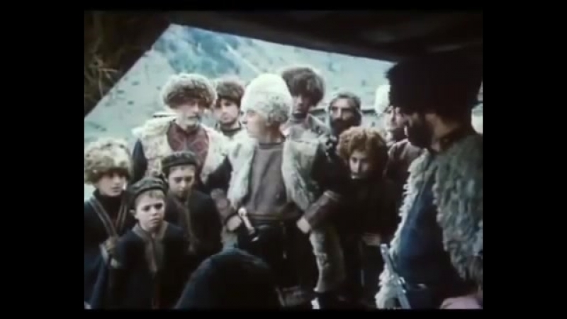 Худ.фильм -Дети греха ( ცოდვის შვილები 1989) (Children of Sin)