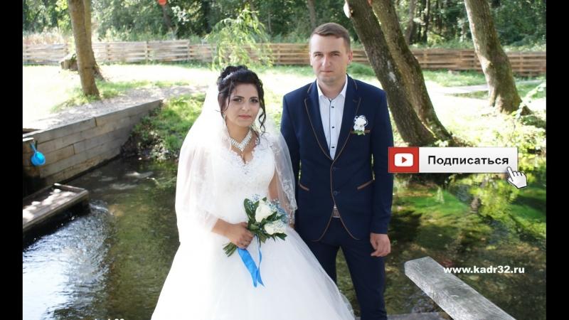 1 ФИЛЬМ СЕРГЕЙ ЗЛАТА ЛОКОТЬ БРЯНСК цыганская свадьба Горбачук Сергей
