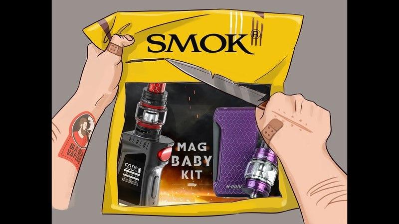 SmokTech Mag Baby Kit \ HPRIV 2