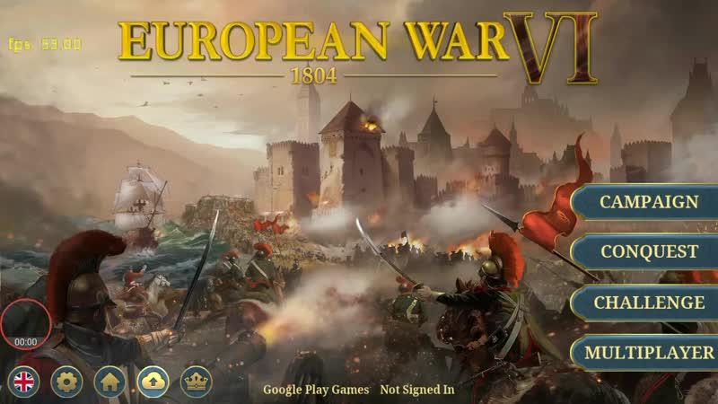 Overlord in Eastern Europe—7 March in Paris—European War VI_1804