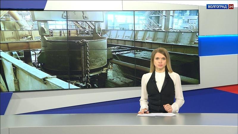 Вести-Волгоград. Выпуск 08.01.19 (14:00)