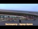 гео шоу олимпийский парк