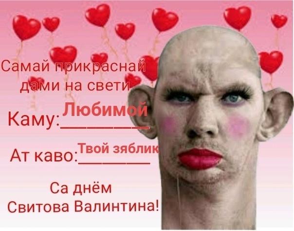 Фото №456239333 со страницы Vladislava Semenyuk