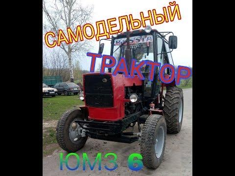 Самодельный Трактор ЮМЗ 6
