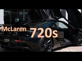 McLaren 720s Coaching Session w Senna Cameo (Client Driving)