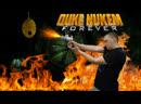АТАКУЕМ УЛЕЙ ПРИШЕЛЬЦЕВ - Duke Nukem Forever ||НА ХАРД-КОРЕ|| стрим №2