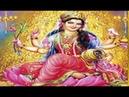 Mantra To Win Lottery - Gambling Jackpot | Most Powerful Shree Lakshmi Mantra