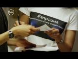Официальный трейлер документального фильма Леонида Парфенова и Катерины Гордеевой #ЯПРОШЛА