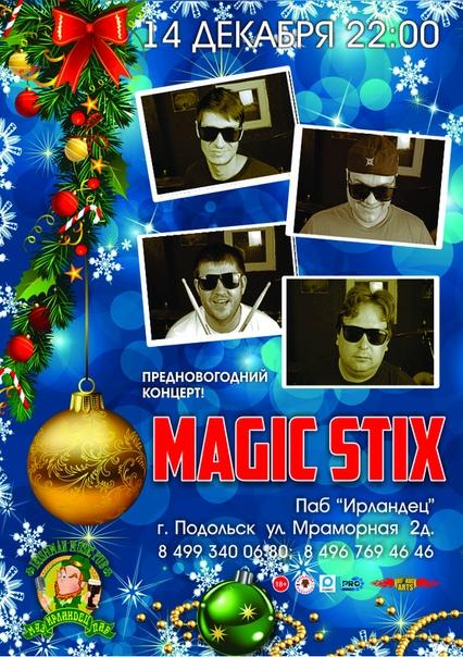 Magic Stix в пабе Ирландец  Подольск