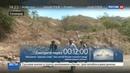Новости на Россия 24 • В Сальвадоре появился российский городок