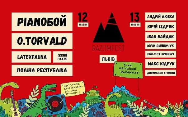 Вже 12-13 травня у Львові відбудеться 5-ий ювілейний фестиваль Razomfest, який об'єднує музику, літературу та подорожі!