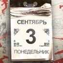 Николай Рубахин фото #6