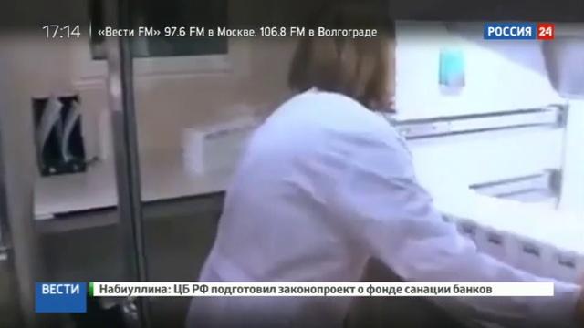 Новости на Россия 24 • Бывший допинговый дилер раскрыл все секреты