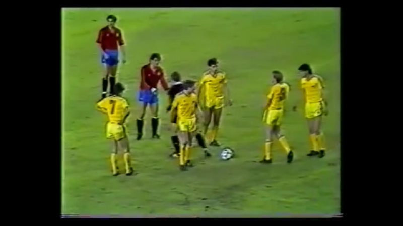 1988 UEFA Euro Qualifiers - Spain v. Romania