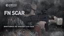 FN SCAR винтовка созданная для сил специальных операций США