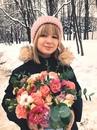 Ярослава Дегтярева фото #35
