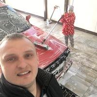 Андрюха Басов