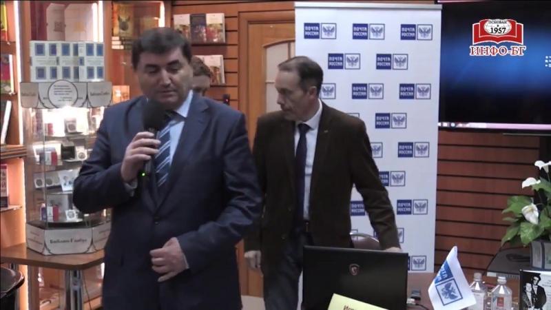 Морис Дрюон и Жозеф Кессель- Российские корни. Юбилейный вечер в Библио-Глобусе 20 апреля 2018
