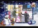 Зимняя сказка.МС Вас Васич. Сл. и муз. В.В.Царева ( VVTcSPb)
