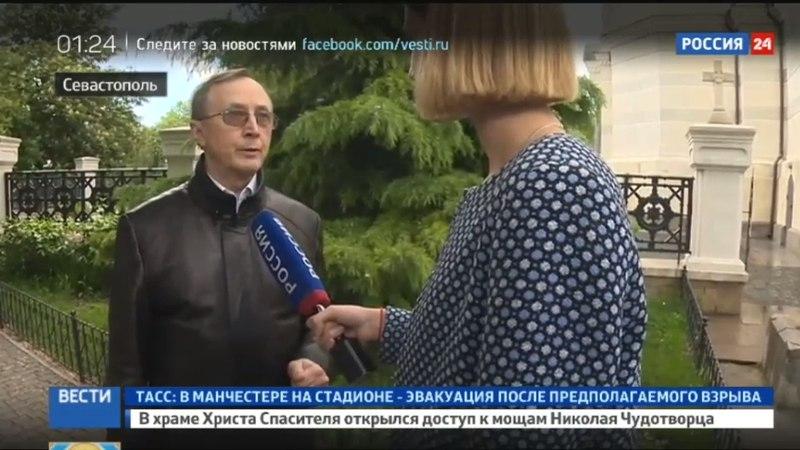Новости на Россия 24 • Гойко Митич посетил открытие ежегодного кинофестиваля в Крыму