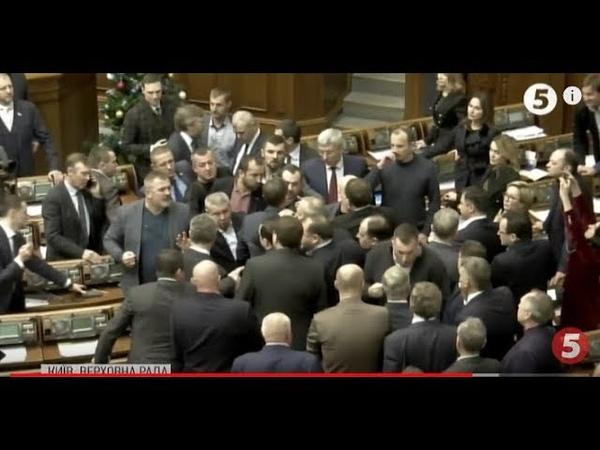 Перейменування московського патріархату та бійка включення з Ради