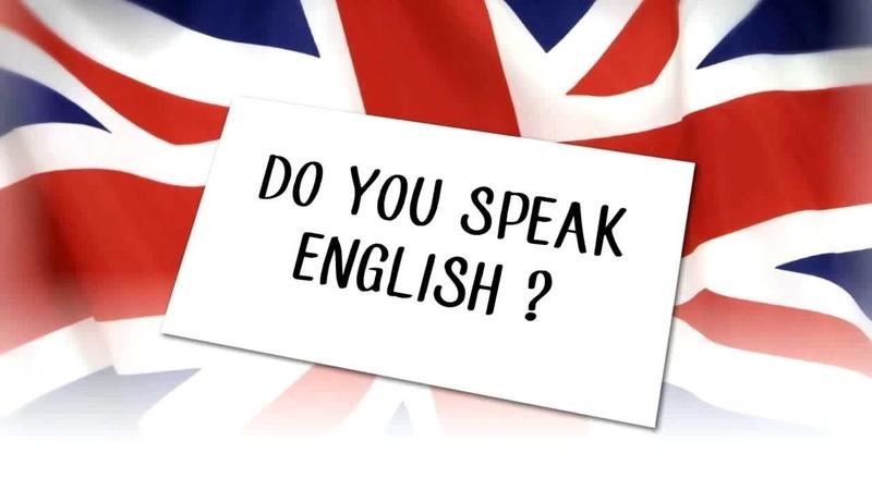 А ты знаешь английский как я?Do you speak English like me?