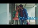 Антон Ира ЗКД   L-Jane feat. Янковский - Моменты