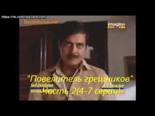 2.Ашиш Шарма и Танви Бхатия в сериале