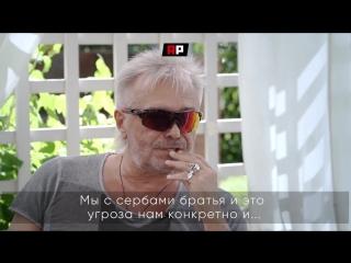 «Уничтожает наших братьев»: Кинчев рассказал, когда стал считать Америку врагом России