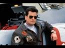 Отрывок из фильма Горячие головы Hot shots 1991.