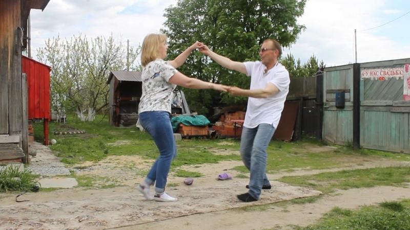 Свадьба День второй (танцы2)