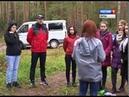 ОНФ в Кировской области провел занятие в рамках Школы общественных экологических инспекторов