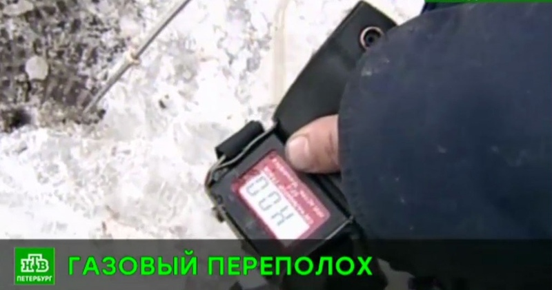 На юго-западе Петербурга произошла утечка опасного ядовитого вещества