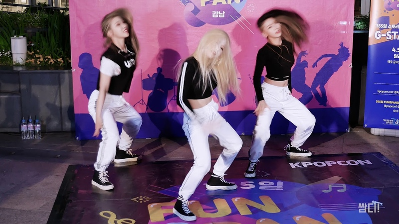 [4K] 20190517 써드아이(3YE) Dance Cover (bad guy -Billie Eilish) 전체 직캠 (코엑스 밀레니엄 광장 버스킹 공연)