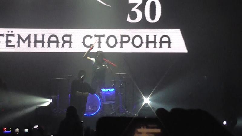 The MATRIXX - Ковёр вертолёт (Агата Кристи. 30 лет. Тёмная Сторона)