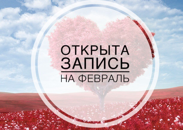 Мария Ильина | Смоленск