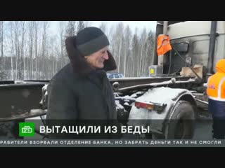 Chp_truck_driver.mp4