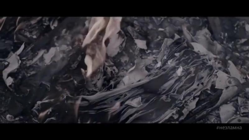 Роман Рыбин - Грёбаная война (_Незламна_)
