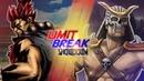 Akuma VS Shao Kahn (Street Fighter VS Mortal Kombat)   Limit Break: Showdown