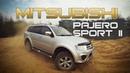 Mitsubishi Pajero Sport (II): город или оффроуд?