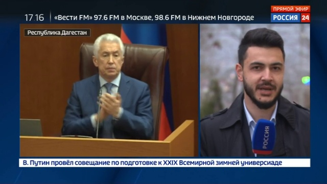 Новости на Россия 24 • Новый премьер обещает создать другой образ дагестанского чиновника