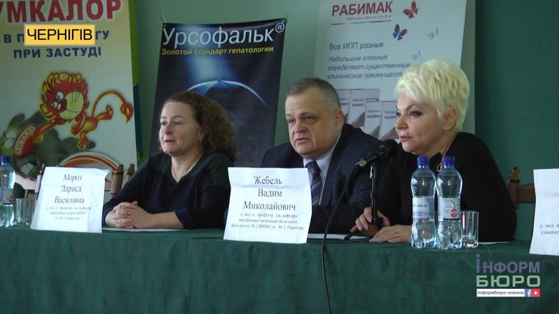 Сімейні лікарі і терапевти Чернігівщини отримали сертифікати