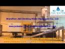 J D Water Станок для литья