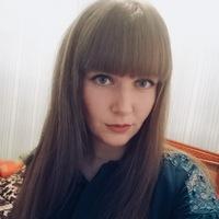 Наталия Данковцева