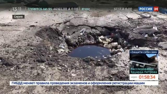 Новости на Россия 24 • Штурм Ракки: мирные жители едва спасаются от террористов и коалиции США
