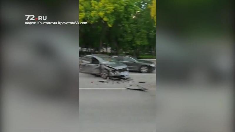 Массовая авария в центре Тюмени
